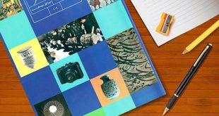 فیلم آموزشی فرهنگ و هنر پایه هفتم