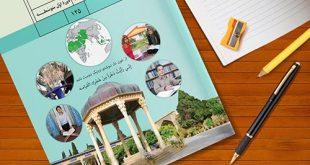 فیلم های آموزشی عربی پایه هشتم