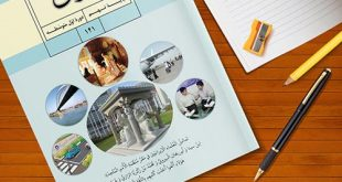 دانلود فیلم آموزشی عربی پایه نهم